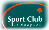 tennis-spa.ru